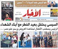 «الأخبار»| عفو الرئيس يعيد الحرية لـ2002 سجين