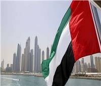 الإمارات تتابع بقلق بالغ تطورات الأحداث في السودان