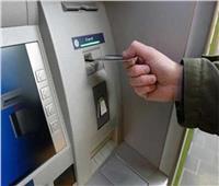 «البنوك»: ماكينات الصراف الآلي تعمل بكفاءة خلال إجازة عيد الفطر