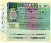 تعرف على التعديلات «الجديدة» على تأشيرة شنجن الأوروبية