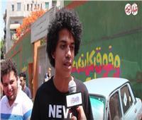 فيديو| طلاب الثانوية العامة: امتحان اللغة العربية جاء خارج توقعاتنا
