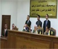 """الأحد .. سماع الشهود في محاكمة 5 متهمين بـ """"خلية الوراق الإرهابية"""""""
