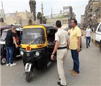 حملات مكبرة لمصادرة مركبات «التوك توك» المخالفة بالمنوفية