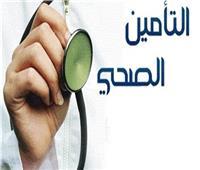 الصحة: مؤسسات طبية ببورسعيد تضاهي مستشفيات عالمية ضمن منظومة التأمين الجديد