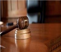 إحالة 22 مسئولا بمحافظة الإسكندرية للمحاكمة