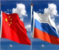 انطلاق الجولة الـ21 من محادثات اتفاقية الاستثمار الثنائي بين الصين والاتحاد الأوروبي