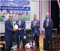إقامة نهائيات الدوري الرياضي للاتحاد العام لمراكز شباب القرى بالإسكندرية