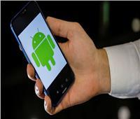 جوجل تعترف بوضع «برمجيات خبيثة» في «أندرويد»