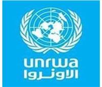 «الأونروا» تدعو لدعمها من أجل التغلب على أزمتها المالية