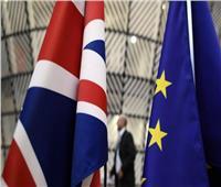المفوضية الأوروبية: رئيس وزراء بريطانيا الجديد لن يغير اتفاق الخروج من الاتحاد