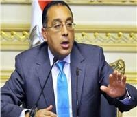 رئيس الوزراء يستعرض مع محافظ الجيزة 7 ملفات على أجندة أولويات الحكومة