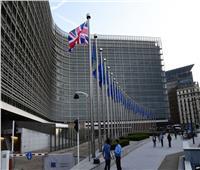 الخارجية النمساوية: توسعات «الاتحاد الأوروبي» يعتبر استثمارًا في السلام