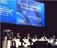 مصر تشارك بمؤتمر «المناطق الصناعية وتحقيق التنمية الشاملة»