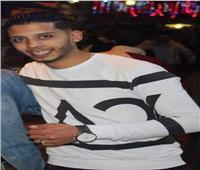 مقتل شاب بالإسكندرية.. تدخل لفض مشاجرة بين عائلتين