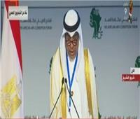 الكويت: المنتدى الأفريقي يزيدنا ثقة بقدرة مصر على قيادة القارة