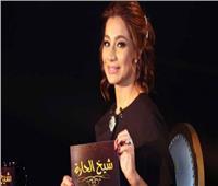 الإمارات توقف عرض «شيخ الحارة» وتحذف المحتوى المخالف