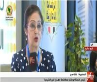 فيديو| نائلة جبر: المواطن أهم عنصر فاعل في مكافحة الفساد