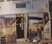 رابطة العالم الإسلامي تدين استهداف مطار أبها الدولي