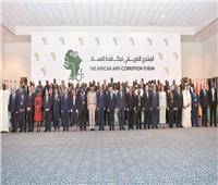 مشاركون بجلسة دور مكافحة الفساد في تنمية القارة: أفريقيا غنية بمواردها.. لكنها تعاني من نهب الثروات