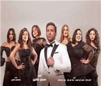 السبت .. نجوم مسلسل «الزوجة 18» ببرنامج «واحد من الناس»