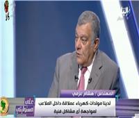 فيديو|هشام عزمي: قطر حصلت على حق تنظيم المونديال بالرشاوي