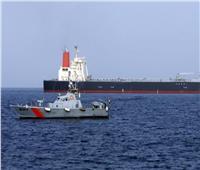 شركة: الناقلة كوكوكا كاريدجس تعرضت لأضرار في الخليج