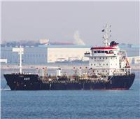 بريطانيا تبدي قلقها من انفجارات وحرائق في سفن بمضيق هرمز