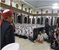 لقاء جماهيري ينظمه «خريجو الأزهر» في تشربون بإندونسيا
