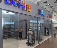 «الأسواق الحرة» تنتهي من تجهيز فروعها بمطار العاصمة الجديد