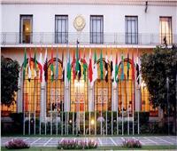 الجامعة العربية تحتفل باليوم العالمي للمتبرعين بالدم