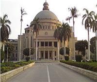 جامعة القاهرة تحتفل بتخريج الدفعة الـ 11 من الشهادة المهنية للإدارة الرياضية