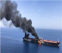 تايم لاين| تفاصيل الهجوم على ناقلتي النفط بخليج عمان