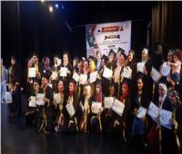 كلية الاقتصاد المنزلي جامعة حلوان تحتفل بتخريج الدفعة الرابعة والأربعين