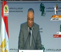 ننشر توصيات الجلسة الختامية لمنتدى أفريقيا الأول لمكافحة الفساد
