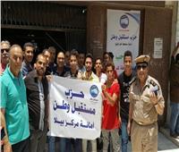إقبال كبير من أعضاء «مستقبل وطن» لمشاهدة فيلم الممر بكفر الشيخ