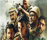 «مستقبل وطن» يحجز دور السينما بـ11 محافظة لعرض فيلم «الممر» لأعضائه