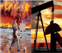 «حروب النفط».. تاريخ «صراع العمالقة» على الذهب الأسود