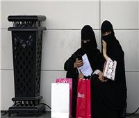 الداخلية السعودية تطلب نساء برتبة «جندي أول»