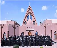 ننشر قرارات وتوصيات جلسة المجمع المقدس لدورة يونيو ٢٠١٩