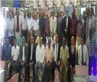 انطلاق أول مؤتمر عقاري بمدينة رأس غارب
