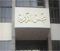 ٢٨ يوليو.. نظر دعوى إسقاط عضوية هيثم الحريري من مجلس النواب