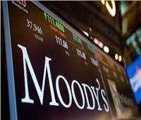 «موديز» تخفض التصنيف الائتماني لتركيا لدرجة عالية المخاطر