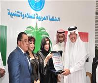 السفير السعودي يدشن مبادرة «نخلة السلام من بلد السلام» بالقاهرة
