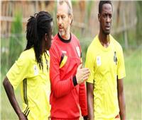 مدرب أوغندا: مستعدون لمواجهة منتخب مصر في نهائيات أمم إفريقيا