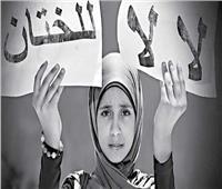 «قومي المرأة» يطلق حملة «بدور» لمحاربة «ختان الإناث»