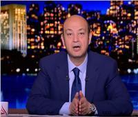 عمرو أديب للمصريين :«اقفوا وراء منتخبنا وبلاش تكسروا مقاديفه»