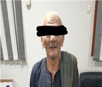 ضبط هارب من حكم بالإعدام في أسيوط