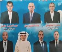 فوز عبد الله قنديل بدوي برئاسة الغرفة التجارية في سيناء
