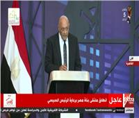 بث مباشر| انطلاق ملتقى بناة مصر برعاية الرئيس السيسي