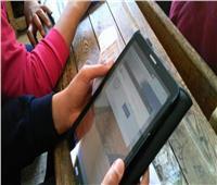 التعليم تُطالب المديريات بإرسال نتيجة الصف الأول الثانوي «إلكترونيًا»